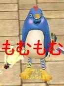 †えみちゃま†2